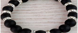 шунгитовый браслет