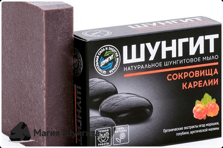 натуральное шунгитовое мыло